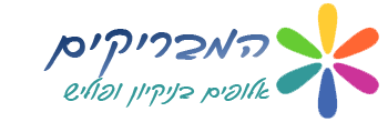 המבריקים logo